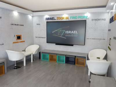 ISRAEL PAVILION, CANNES FILM FESTIVAL_2019 | Cannes
